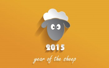 year of the sheep,2015,барашек