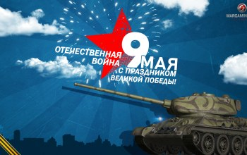 bigworld,tanks,wot,World of tanks,мир танков,wargaming.net