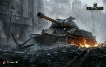 wargaming net,мир танков,World of tanks,объект 260,wot,wg