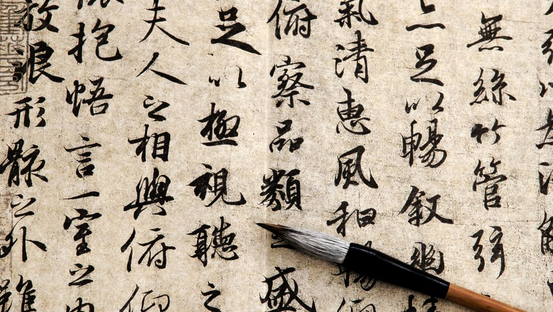 Chinese characters,paper,papyrus,ink
