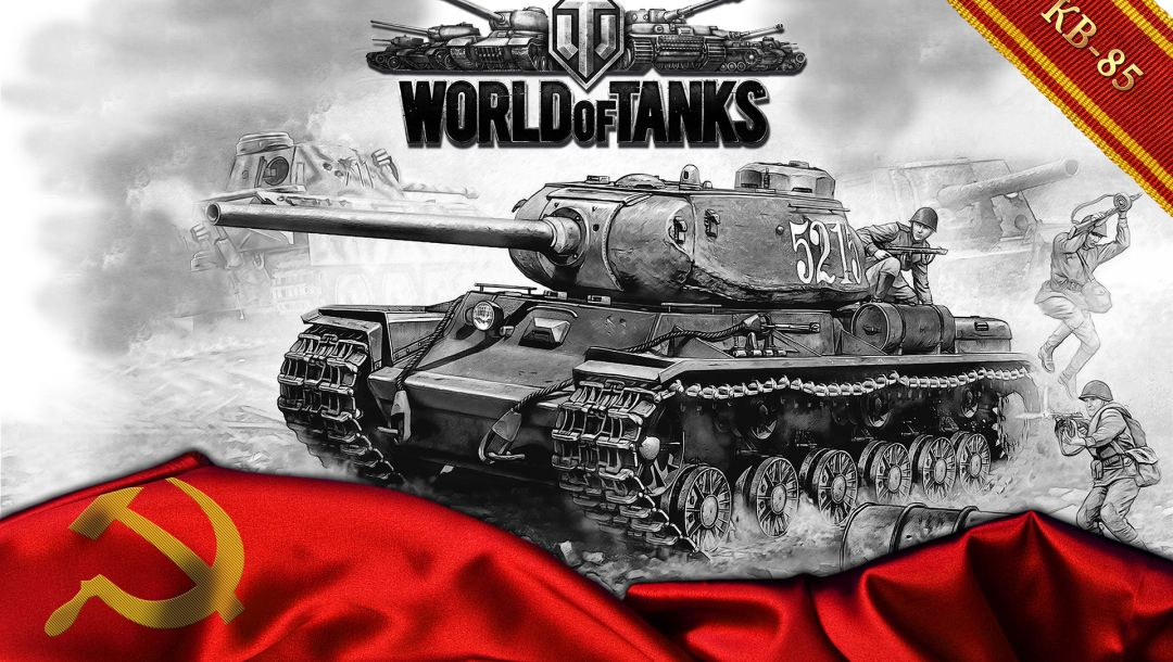 тяжёлый танк,wot,World of tanks,ссср