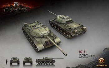 World of tanks,wargaming.net,рендер,ис-3,ссср,wot