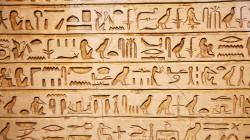egyptian,meaning,Hieroglyphic,wall