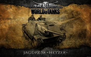 wot,германия,World of tanks,Hetzer