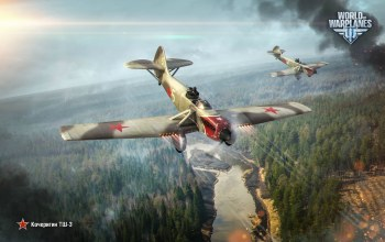 wargaming.net,persha studia,World of warplanes,wowp,bigworld,мир самолетов,mmo