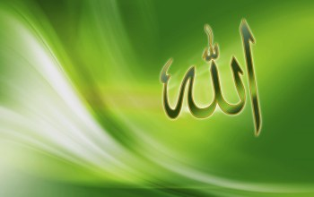 Allah,wallpapers vista