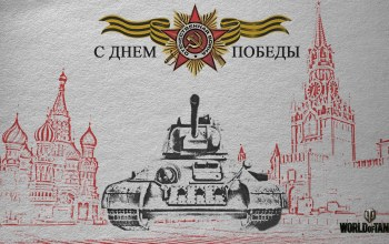tanks,мир танков,bigworld,wargaming.net,wot,World of tanks