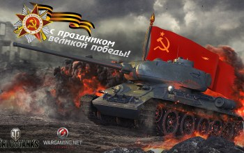 tanks,мир танков,wot,World of tanks,bigworld,wargaming.net