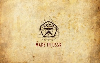 знак,made in ussr,сделано в ссср