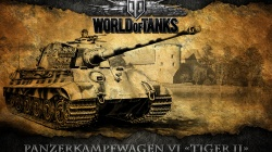 tiger 2,wot,мир танков,тигр 2,king tiger,World of tanks,Танк