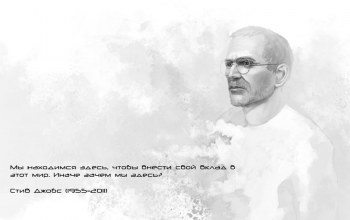 iphone,apple,White,Steve jobs,background,мужчина,words,ipod,hi-tech