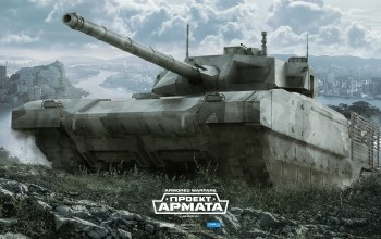 Проект Армата,Armored warfare,гусли,mail.ru,cryengine,my.com,tanks,obsidian entertainment