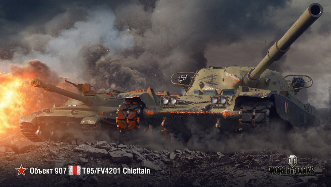 WORLD OF TANKS,wot,T95/FV4201,Объект 907,wargaming,Chieftain