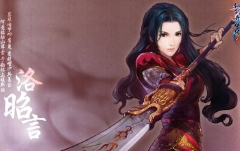 «warrior»,sword,weapon,рпг,game,green eyes,girl,The Legend of Sword and Fairy