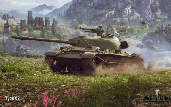 WORLD OF TANKS,Type 62,wot,wargaming